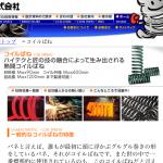 蜀咏悄 2015-05-22 11 46 31