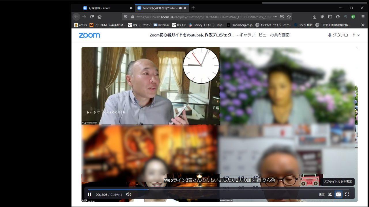 の youtube 今日 虎ノ門 ニュース