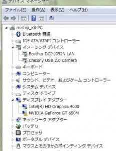 壊れたノートPC NDIVIAグラフィックカード