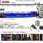 蜀咏悄 2015-05-22 11 48 30