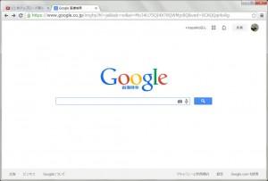 google_image_search2