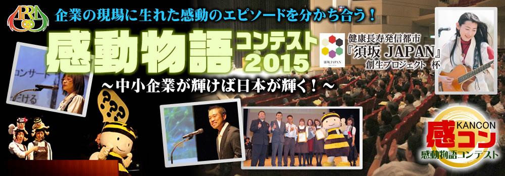 hd_title_2015
