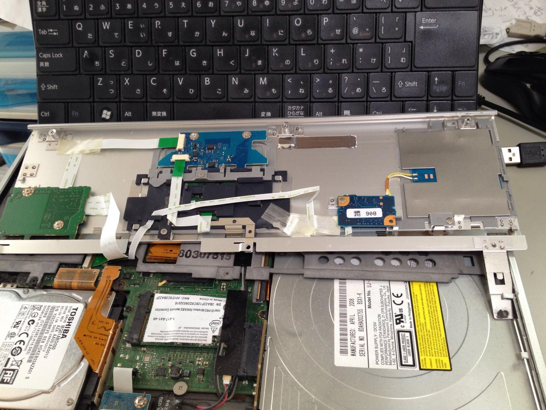 SONY Vaio SZシリーズのHDD換装2