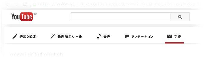 youtube 字幕設定