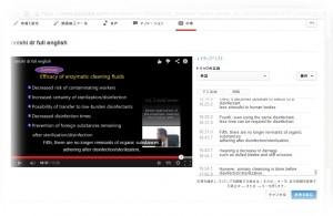 youtubeへの二ヶ国語表示をファイルでいっきに!