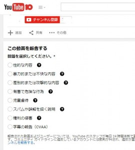 youtube_trouble2