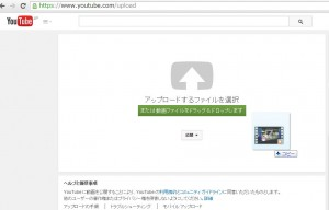 youtube_upload1