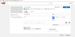 youtube_upload2