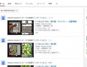 youtubeのccマーク